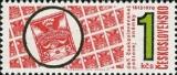 Den čs. poštovní známky 1970 - čistá - č. 1868
