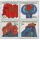 50. výročí založení KSČ - čistá - č. 1896-1899