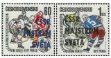 ČSSR mistrem světa v ledním hokeji - knihtiskový přítisk - čistá - č. 1961-1962