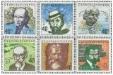 Výročí kulturních osobností - čistá - č. 1968-1973