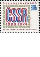 5. výročí československé federace - čistá - č. 2061