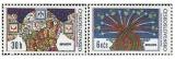 Celostátní výstava poštovních známek BRNO 1974 - čistá - č. 2091-2092