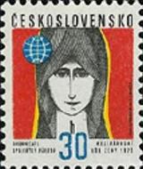Mezinárodní rok ženy - čistá - č. 2126