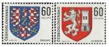 Znaky československých měst - čistá - č. 2134-2135