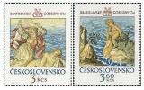 Bratislavské gobelíny 1976 - čistá - č. 2201-2202