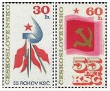 55. výročí založení KSČ - čistá - č. 2203-2204
