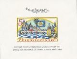 Světová výstava poštovních známek PRAGA 1962 - čistý - č. A1268B - nezoubkovaný