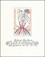 100. výročí opery Prodaná nevěsta - čistý - aršík - č. A1508