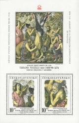 Světová výstava poštovních známek PRAGA 1978 - čistý - aršík - č. A2334/5B - s nápisem