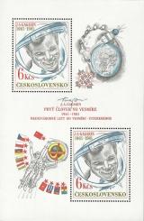20. výročí prvního letu člověka do vesmíru - čistý - aršík - č. A2482