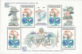 Salón filatelie k XIX. světovému poštovnímu kongresu - Hanburg 1984 - čistý - aršík - č. A2653