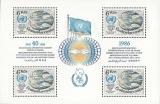40. výročí založení OSN - čistý - aršík - č. A2689