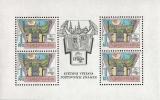 Památník národního písemnictví v Praze - PRAGA 1988 - čistý - aršík - č. A2842