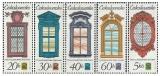 Historická pražská okna - čistá - č. 2240-2244