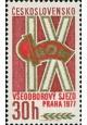 IX. všeodborový sjezd - čistá - č. 2250