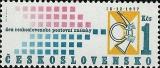 Den čs. poštovní známky 1977 - čistá - č. 2291
