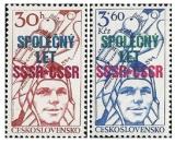 Společný kosmický let SSSR - ČSSR - čistá - č. 2296-2297