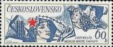 30 let světového a čs. mírového hnutí - čistá - č. 2370