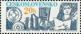 40. výročí SVŠT v Bratislavě - čistá - č. 2372