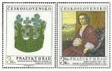 Pražský hrad 1979 - čistá - č. 2376-2377