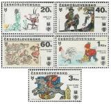 VII. BIB v Bratislavě - UNESCO - čistá - č. 2388-2392
