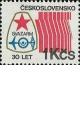 30. výročí Svazarmu - čistá - č. 2500