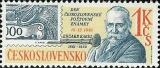 Den čs. poštovní známky 1981 - čistá - č. 2518