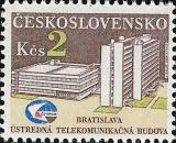 Ústřední telekomunikační budova Bratislava - čistá - č. 2649