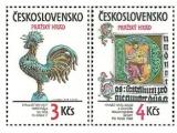 Pražský hrad 1984 - čistá - č. 2654-2655