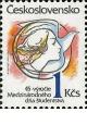 45. výročí Mezinárodního dne studentstva - čistá - č. 2677
