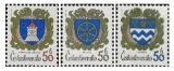 Znaky československých měst - čistá - č. 2680-2682