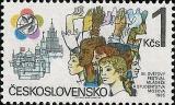 XII. světový festival mládeže a studentstva Moskva 1985 - čistá - č. 2705
