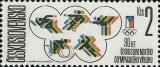 90 let Čs. olympijského výboru - čistá - č. 2744