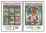 Pražský hrad 1987 - čistá - č. 2792-2793