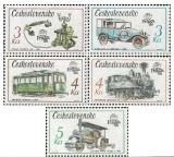 Technické památky ČSSR - čistá - č. 2794-2798