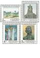 Umění 1990 - čistá - č. 2961-2964