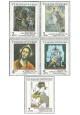 Umění 1991 - čistá - č. 2994-2998