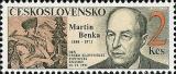 Den čs. poštovní známky 1991 - čistá - č. 3000