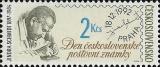 Den čs. poštovní známky 1992 - čistá - č. 3029
