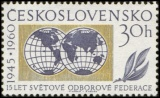 15. výročí Světové odborové federace - čistá - č. 1141