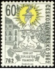 1200 let lázní Teplice v Čechách - čistá - č. 1255
