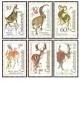 Zvířata - čistá - č. 1347-1352