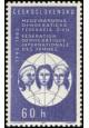 20. výročí založení Mezinárodní demokratické federace žen - čistá - č. 1458