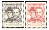 100. výročí Kroměřížského sněmu - čistá - č. 479-480