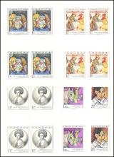 PL 1993--1997 - Umění - kompletní řada PL - čistý