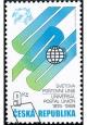 125. výročí světové poštovní unie - razítkovaná - č. 225