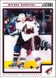 Hokejové karty SCORE 2012-13 - Michal Rozsíval - 370