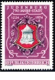 Rakousko - čistá - č. 1447