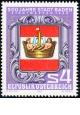 Rakousko - čistá - č. 1631