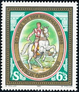 Rakousko - čistá - č. 1831